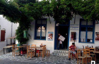 Φαγητό και ποτό στο Κουρουνοχώρι