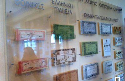 Φιλώτι: Δωρεάν είσοδος στη Συλλογή Ελληνικών Νομισμάτων
