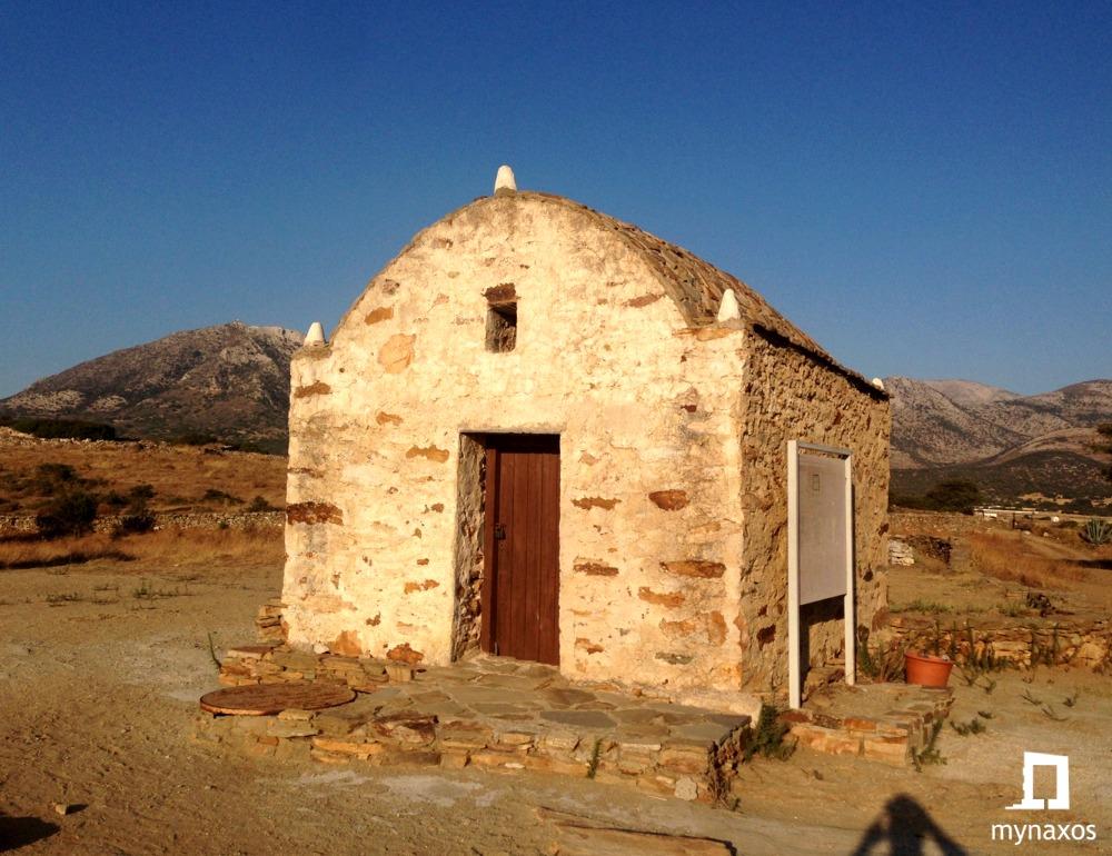 Άγιος Γεώργιος, Ιερό του Γύρουλα