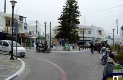 Βόλτα για ψώνια στα εμπορικά καταστήματα της Χώρας