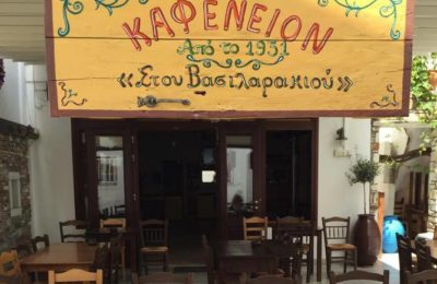 The traditional barbecue tavern of Kynidaros