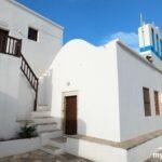 Agios Thaleleos