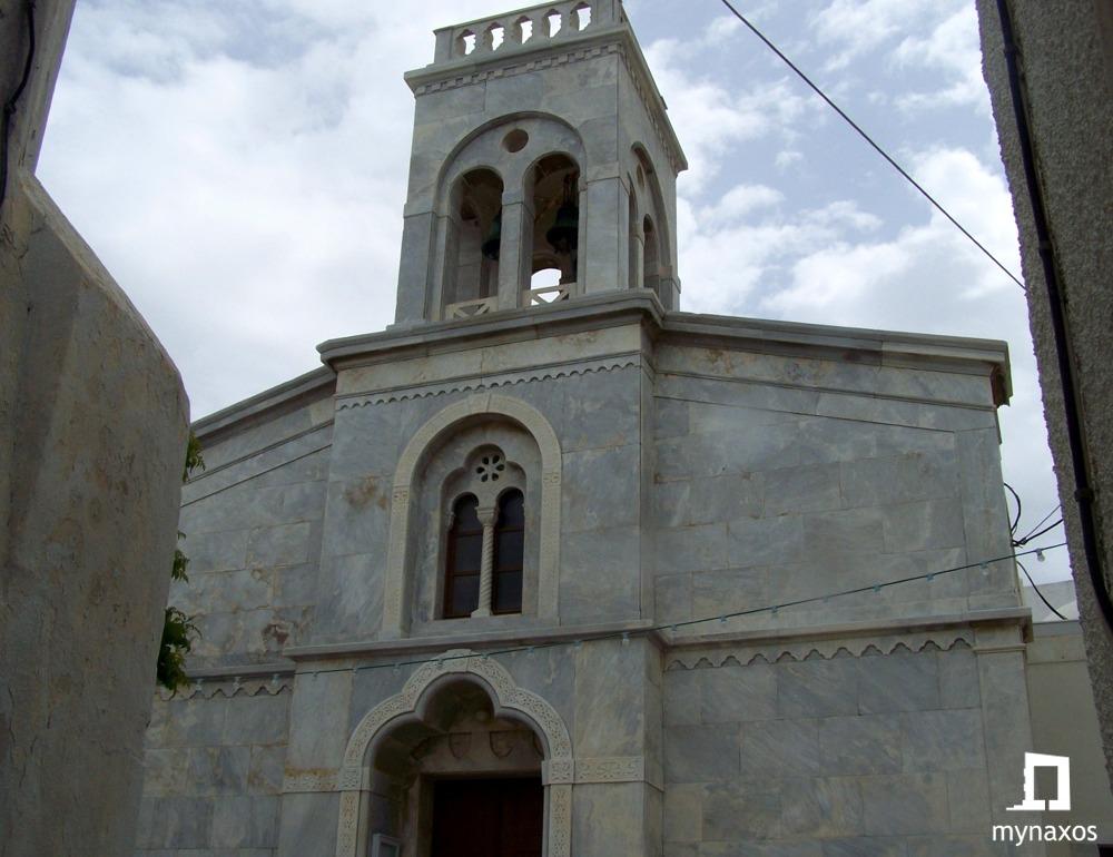 Μητρόπολη Καθολικών